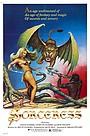 Фільм «Колдунья» (1982)