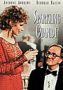 Фильм «Сверкающий цианид» (1983)