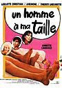 Фильм «Мужчина по мне» (1983)