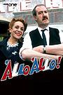 Сериал «Алло, алло!» (1982 – 1992)