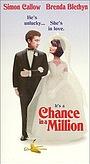 Серіал «Шанс на миллион» (1984 – 1986)