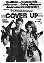Серіал «Скрываемый факт» (1984 – 1985)