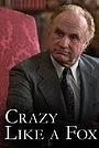 Сериал «Безумный как лис» (1984 – 1986)