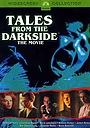 Серіал «Казки з темного боку» (1984 – 1988)