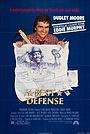 Фильм «Лучшая защита» (1984)