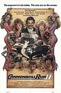 Фільм «Перегони «Гарматне ядро» 2» (1984)