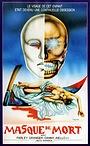 Фільм «Death Mask» (1984)