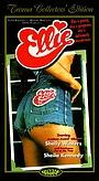 Фильм «Элли» (1984)