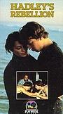 Фільм «Hadley's Rebellion» (1987)