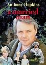 Серіал «Женатый мужчина» (1983)