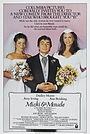 Фільм «Міккі і Мод» (1984)
