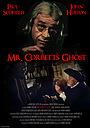 Фільм «Mister Corbett's Ghost» (1987)