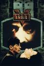 Фільм «1984» (1984)