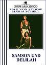 Фильм «Самсон и Далила» (1984)