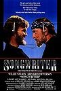 Фільм «Автор песен» (1984)
