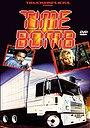Фільм «Time Bomb» (1984)