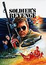 Фильм «Месть солдата» (1986)