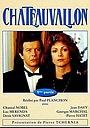 Сериал «Châteauvallon» (1985)