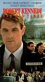 Сериал «Роберт Кеннеди и его эпоха» (1985)