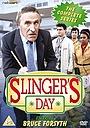 Серіал «Slinger's Day» (1986 – 1987)