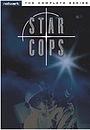 Серіал «Звёздная полиция» (1987)