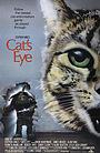 Фильм «Кошачий глаз» (1985)