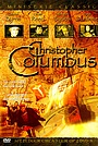 Сериал «Христофор Колумб» (1985)