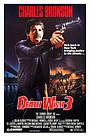 Фільм «Спрага смерті 3» (1985)