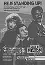Фильм «Половина Нельсона» (1985)