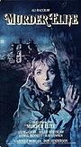 Фільм «Элитное убийство» (1985)