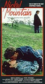 Фільм «Nickel Mountain» (1984)