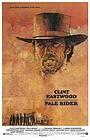 Фільм «Ім'я йому Смерть» (1985)