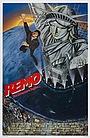 Фільм «Рімо Вільямс: Пригоди починаються» (1985)