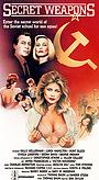 Фільм «Из России с любовью» (1985)