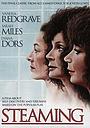 Фільм «Парная» (1985)