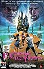 Фильм «Волшебники Забытого королевства 2» (1989)