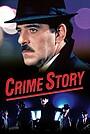 Сериал «Криминальная история» (1986 – 1988)