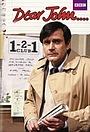 Сериал «Дорогой Джон» (1986 – 1987)