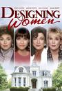 Серіал «Создавая женщину» (1986 – 1993)