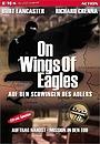 Серіал «Орлиные крылья» (1986)