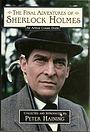 Серіал «Повернення Шерлока Голмса» (1986 – 1988)