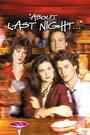 Фільм «Про вчорашню ніч» (1986)