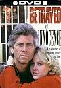 Фильм «Betrayed by Innocence» (1986)