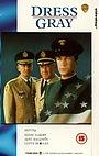 Сериал «Серая униформа» (1986)