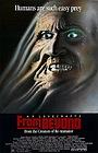 Фільм «За межею» (1986)