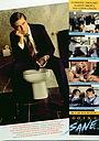 Фильм «Going Sane» (1987)