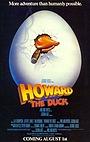 Говард-качка