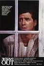 Фильм «Наизнанку» (1986)