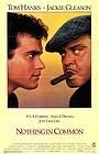 Фильм «Ничего общего» (1986)