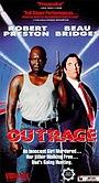 Фільм «Насилие!» (1986)